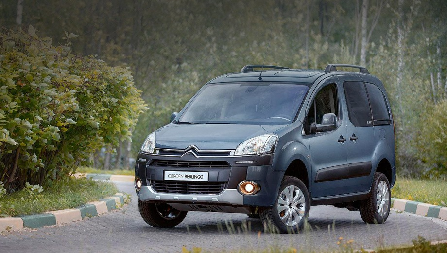 citroen berlingo цены
