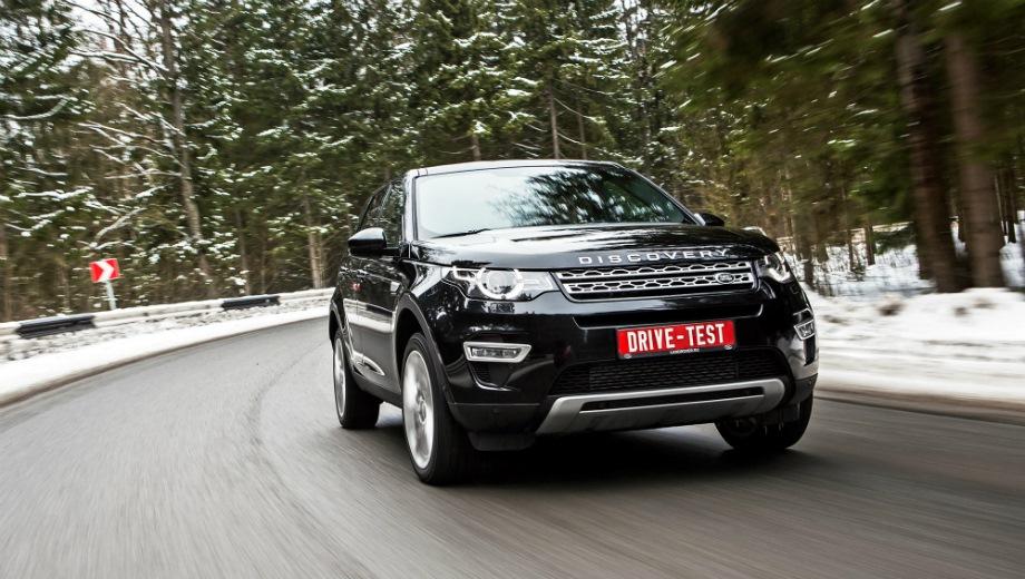 Land Rover Discovery Sport. Выпускается с 2014 года. Пятнадцать базовых комплектаций. Цены от 2 850 000 до 4 242 000 руб.Двигатель 2.0, дизельный и бензиновый. Привод полный. КПП: автоматическая.
