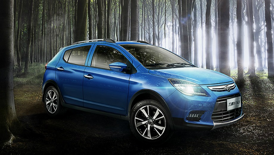Lifan X50. Выпускается с 2015 года. Три базовые комплектации. Цены от 689 900 до 769 900 руб.Двигатель 1.5, бензиновый. Привод передний. КПП: механическая и вариатор.