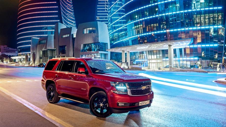 Chevrolet Tahoe. Выпускается с 2014 года. Две базовые комплектации. Цены от 4 370 000 до 4 870 000 руб.Двигатель 6.2, бензиновый. Привод полный. КПП: автоматическая.