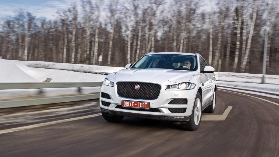 Jaguar F-Pace. Выпускается с 2016 года. Четырнадцать базовых комплектаций. Цены от 3 845 000 до 7 332 000 руб.Двигатель от 2.0 до 5.0, дизельный и бензиновый. Привод полный. КПП: автоматическая.