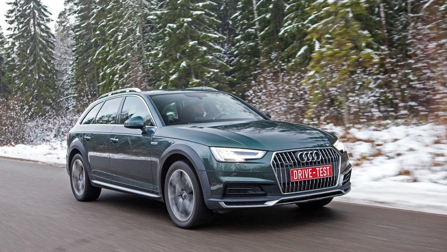 Audi A4 Allroad. Выпускается с 2016 года. Одна базовая комплектация. Цена 2 904 000 руб.Двигатель 2.0, бензиновый. Привод полный. КПП: роботизированная.