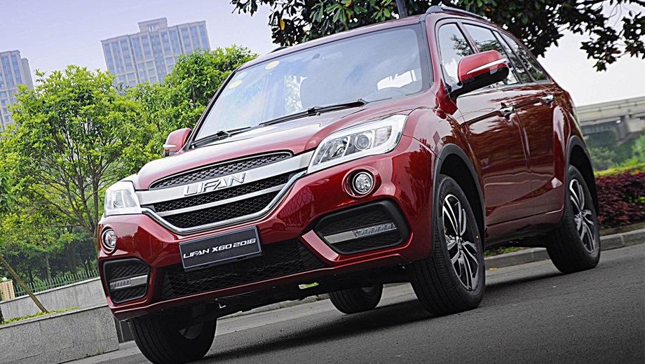 Lifan X60 New. Выпускается с 2015 года. Восемь базовых комплектаций. Цены от 739 900 до 1 009 900 руб.Двигатель 1.8, бензиновый. Привод передний. КПП: механическая и вариатор.