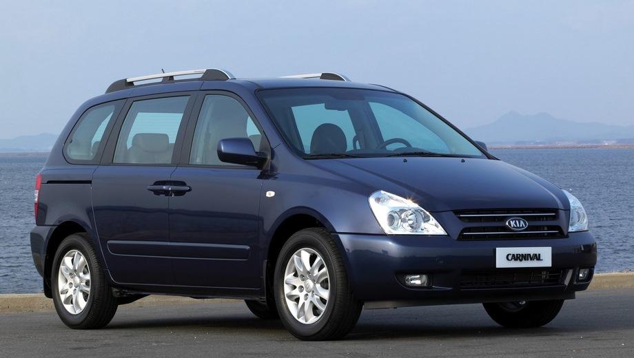 KIA Carnival. Выпускается с 2005 года. Тринадцать базовых комплектаций. Цены от 849 900 до 1 199 900 руб.Двигатель от 2.7 до 2.9, бензиновый и дизельный. Привод передний. КПП: механическая и автоматическая.