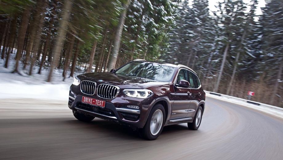 BMW X3. Выпускается с 2017 года. Шесть базовых комплектаций. Цены от 3 180 000 до 4 540 000 руб.Двигатель от 2.0 до 3.0, бензиновый и дизельный. Привод полный. КПП: автоматическая.