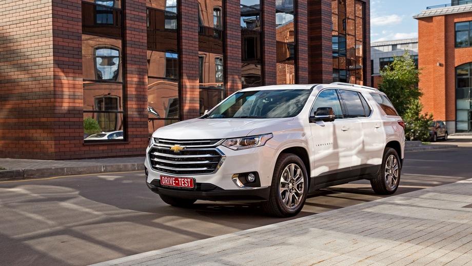 Chevrolet Traverse. Выпускается с 2017 года. Две базовые комплектации. Цены от 3 390 000 до 3 690 000 руб.Двигатель 3.6, бензиновый. Привод полный. КПП: автоматическая.