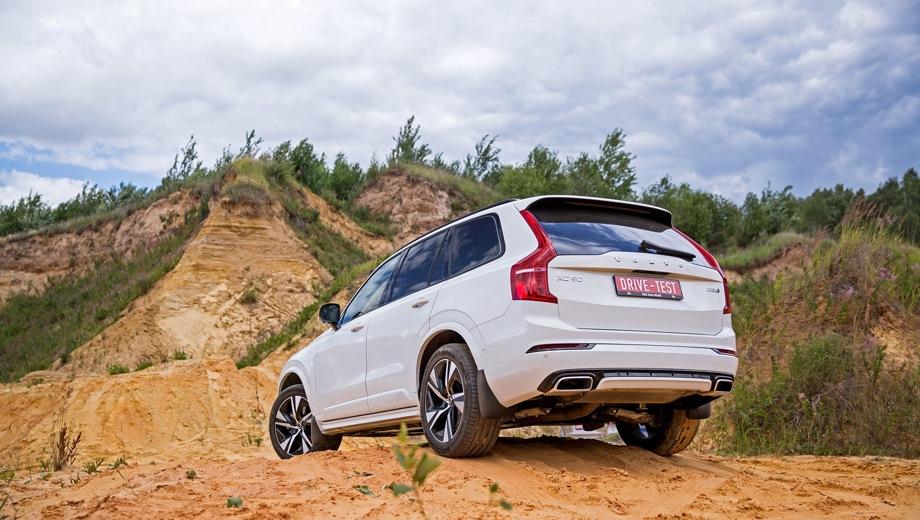 Volvo XC90. Выпускается с 2019 года. Восемнадцать базовых комплектаций. Цены от 3 955 000 до 6 191 000 руб.Двигатель 2.0, бензиновый, дизельный и гибридный. Привод полный. КПП: автоматическая.