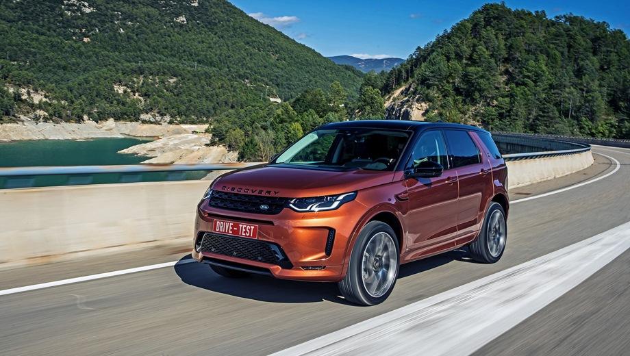 Land Rover Discovery Sport. Выпускается с 2019 года. Двадцать четыре базовые комплектации. Цены от 2 930 000 до 4 144 000 руб.Двигатель 2.0, бензиновый и дизельный. Привод полный. КПП: автоматическая.