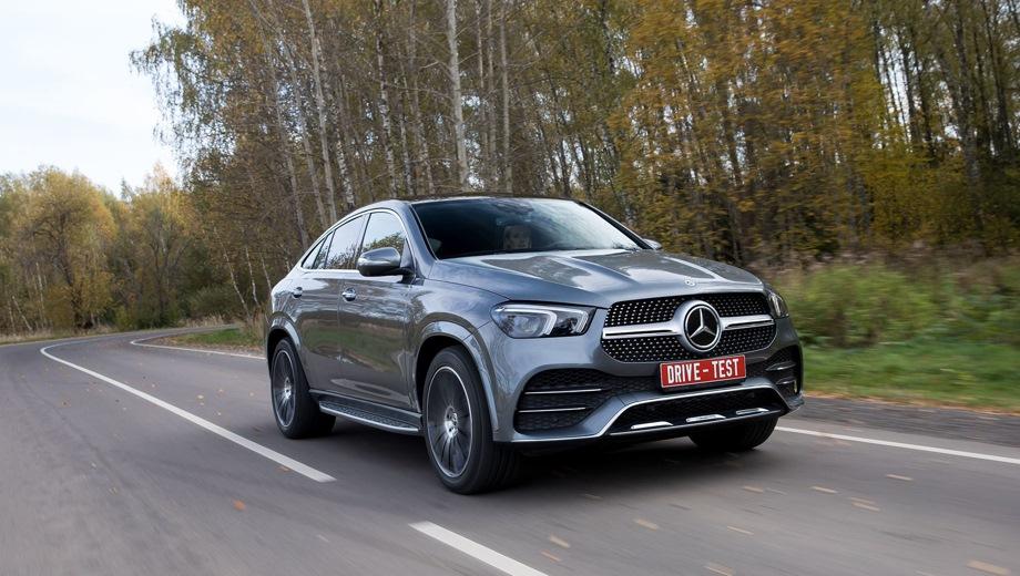 Mercedes-Benz GLE Coupe. Выпускается с 2018 года. Три базовые комплектации. Цены от 7 100 000 до 8 000 000 руб.Двигатель от 2.9 до 3.0, дизельный и бензиновый. Привод полный. КПП: автоматическая.
