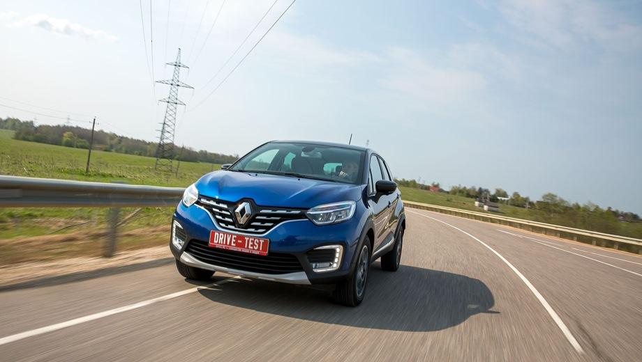 Renault Kaptur. Выпускается с 2020 года. Одиннадцать базовых комплектаций. Цены от 1 192 000 до 1 689 000 руб.Двигатель от 1.3 до 1.6, бензиновый. Привод передний и полный. КПП: механическая и вариатор.