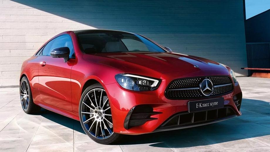 Mercedes-Benz E Coupe. Выпускается с 2020 года. Две базовые комплектации. Цены от 5 320 000 до 5 930 000 руб.Двигатель 2.0, бензиновый. Привод полный и задний. КПП: автоматическая.