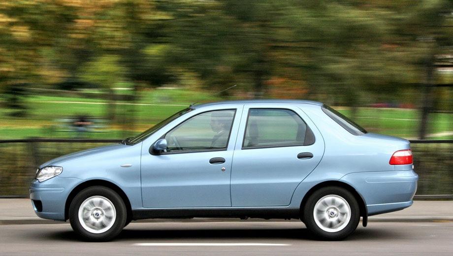 FIAT Albea. Выпускается с 2002 года. Три базовые комплектации. Цены от 375 000 до 461 400 руб.Двигатель 1.4, бензиновый. Привод передний. КПП: механическая.