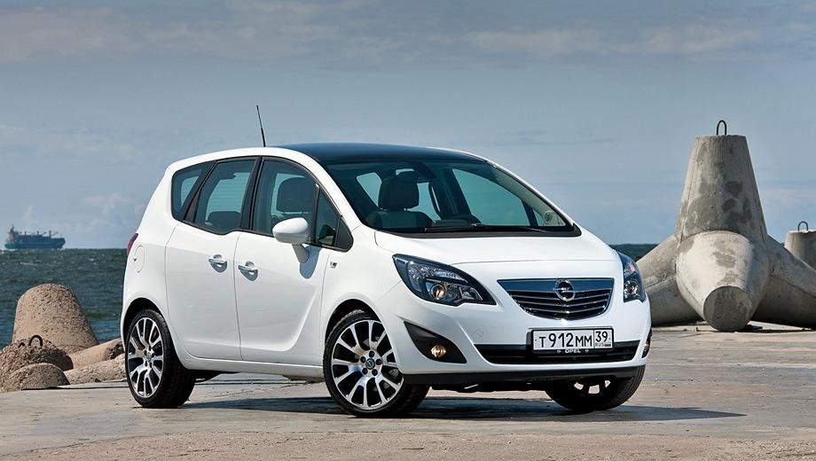 Opel Meriva. Выпускается с 2010 года. Девять базовых комплектаций. Цена пока неизвестна.Двигатель 1.4, бензиновый. Привод передний. КПП: механическая и автоматическая.