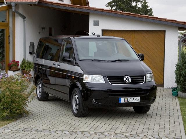 Multivan цены на бу автомобили volkswagen multivan